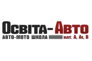 Автошкола «Освита-Авто»: права категории A, А1, В